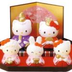 【ひな祭り】 雛人形(ひな人形)ハローキティ 雛飾りセット 【陶器】