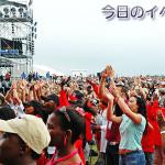 3/28:今日の予定・イベント:金町:お酒専門店「SAKEOH 酒逢(さけおう)」試飲会