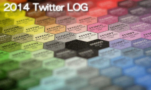 Category_TwitterLOG2014