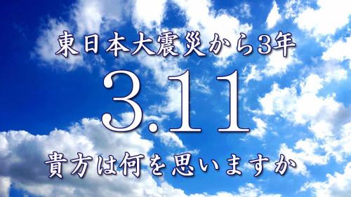 20140311_00