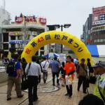 【行ってきた】 10日1日(土):松戸まつり:松戸駅前 【イベレポ】