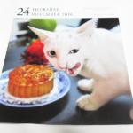 2016年11月24日:鰹節の日:豆腐にかつお節(*´ω`*)