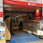 【行ってきた】 浅草橋 シモジマ本店 【SHOPレポ】 凄すぎワロタw
