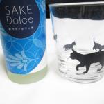 【いただいてみた】 甘くて飲みやすくて美味い日本酒(*´ω`*) 【日本酒「SAKE Dolce(サケドルチェ)」】 静岡限定らしくネットには見当たらない…(ノД`)シクシク