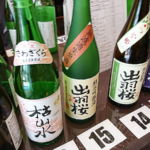 【行ってきた】「試飲会」金町・酒逢「花見にぴったりの日本酒試飲会」:いろいろ仕入れてきました(*´ω`*)