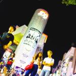 【BGM】「深夜向けBGM(クロスオーバーイレブン系)-Night Closer Ⅲ」しっとり落ち着いて聴くには最高です(*´ω`*)