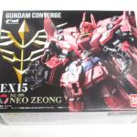 【買ってみた】「FW GUNDAM CONVERGE EX15 ネオ・ジオング」 予約で買いますた(*´ω`*)