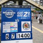 【行ってきた】「観戦:Bリーグ2部 アースフレンズ東京ZvsFイーグルス名古屋@大田区総合体育館」 バスケの試合観戦、面白すぎてヤバい