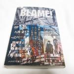 【買ってみた】「BLAME! THE ANTHOLOGY」ハヤカワ文庫 SFとして、、、感無量ですわ。