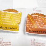 【食べてみた】6月16日 本日発売「パン・デ・キーマカレー」「パン・デ・欧州カレー」 どちらも「これだけのために」というにはパンチが弱かった