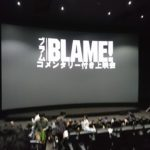 【行ってきた】「映画『BLAME!』コメンタリ付き上映会」貴重なお話も映像も観させていただきました
