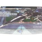 【買ってみた】「プラッツ 1/144 FFR-41MR 戦闘妖精雪風 メイヴ 最終出撃形態 プラモデル SSY-6」予想以上にパーツが多すぎワロタ