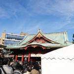 【行ってきた】「神田明神 初詣」今年も行ってきました(・´з`・)