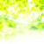 【BGM】癒しピアノBGM:春のうららかな日はこれを聴くのが幸せになれます(・´з`・)