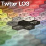 tweet log 2014/03/16